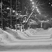Sjenica – Sandžački Sibir
