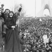 Granice istoka: 40. godišnjica Iranske revolucije (VIDEO)