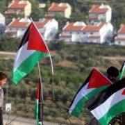 Aparthejd do nestanka Palestinaca
