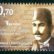 Safvet-beg Bašagić: Svi narodi prošli su kroz sito i rešeto dok su došli do samouprava, zato i nas čeka duga borba