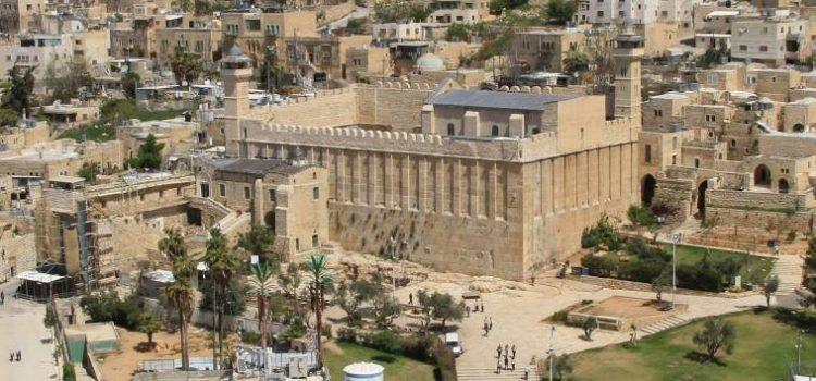 Grad Hebron – dio palestinske baštine