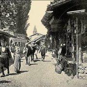 Porodični život u Bosni za vrijeme osmanske vladavine