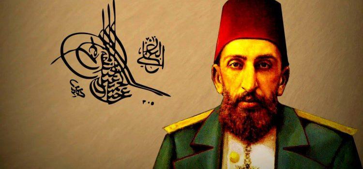 Hronološki prikaz života Abdulhamida II