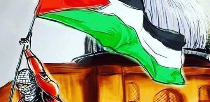 40.000 Palestinaca izrazilo podršku porodicama ubijenih muslimana