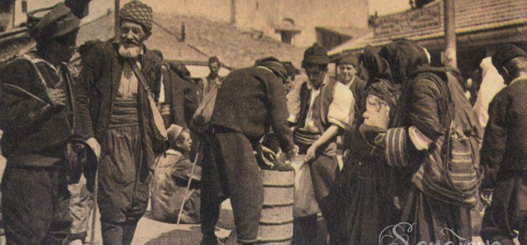 Bajramski običaji: U Sarajevu se siromašnima za Bajrame poklanjala odjeća
