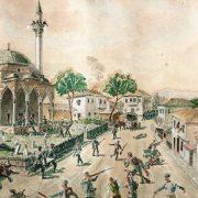 Na današnji dan 1878. godine odigrala se osmosatna bitka za Sarajevo