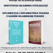 Promocija izdanja CNS-a i BALANS-a u Travniku