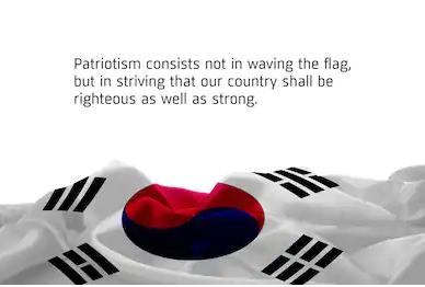 Sve je moguće kada je domovina na prvom mjestu: Primjer Južne Koreje