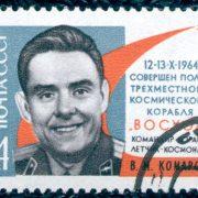 Vladimir Komarov: Kosmonaut koji je pao iz svemira