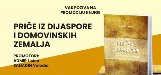 """Promocija knjige """"Priče iz dijaspore i domovinskih zemalja"""" u Mostaru"""