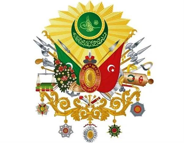 Osmansko običajno pravo i njegov značaj za teritorijalnu ekspanziju Carstva
